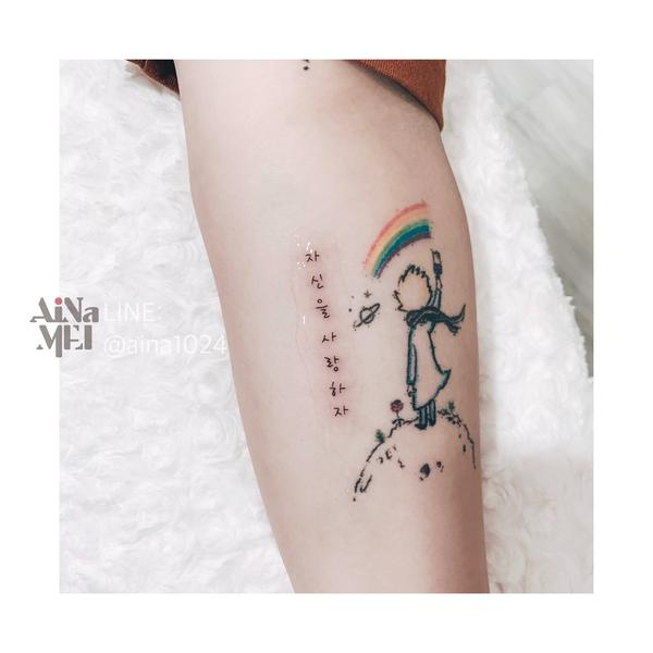 AiNa MEI|韓式微刺青#客製化 盜圖必究  之前在這邊刺的蠟筆風格小王子 吃色真好❤️完全不用