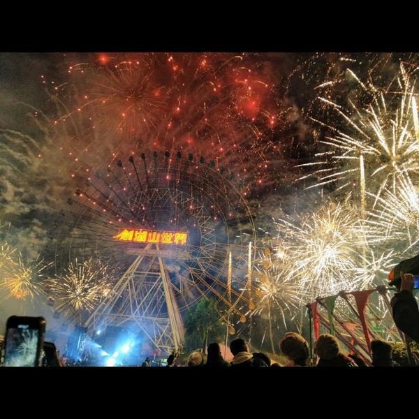 { 雲林景點 } - 劍湖山主題樂園地點 :雲林古坑鄉 時間 :2020/12/31  受到疫情的影