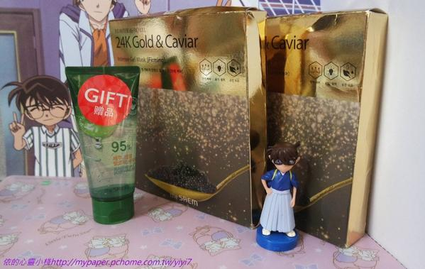♡♡THE SAEM BEAUTE de ROYAL24K Gold & Caviar:一年四季都可