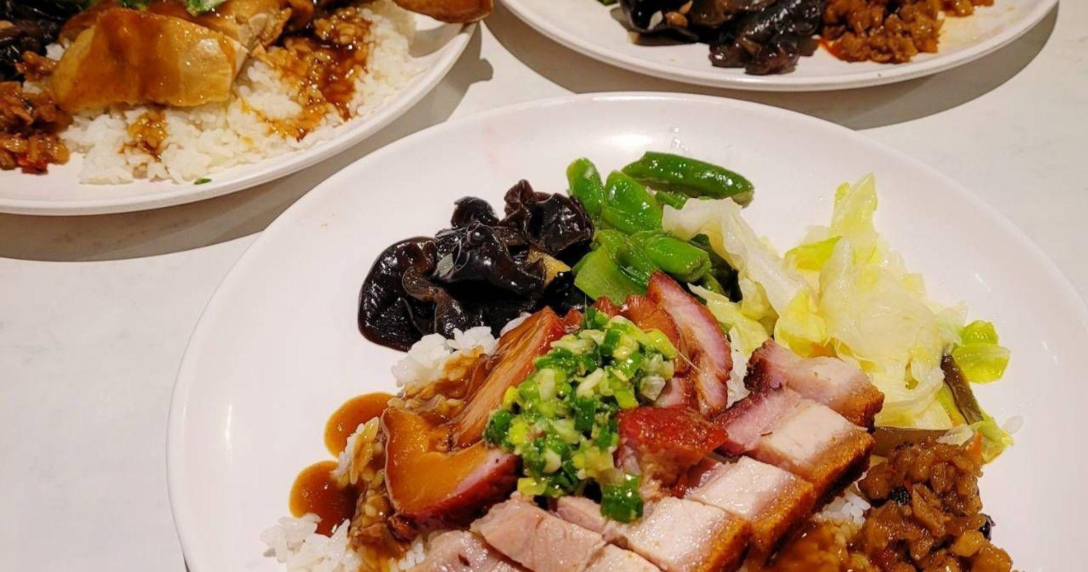 台北市目前心中第一名的燒臘飯🤤這篇在IG破百收藏了必須上來也放一下XD不過波波改版圖片好難調QQ看
