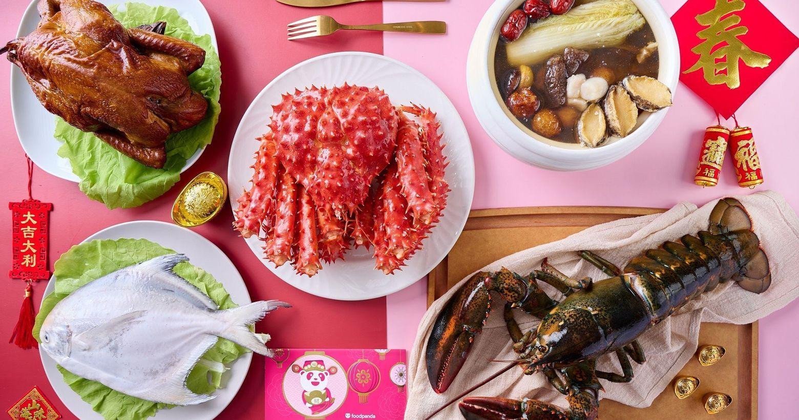 過年「宅」家吃! 波士頓龍蝦、帝王蟹、日本和牛上架熊貓超市一鍵到府宅過年也能吃好料,全台最大即時外送