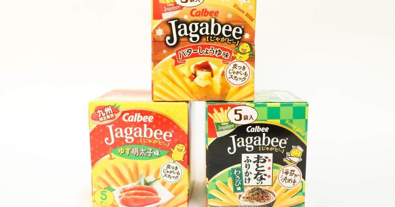 零食小姐開箱🍟薯條三兄弟的好朋友「Jagabee」(じゃがビー)熱愛吃薯條三兄弟的你,是不是一開始