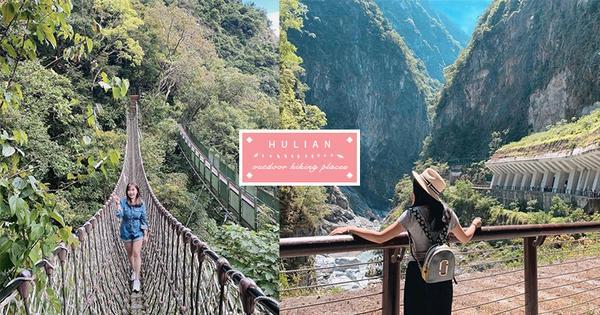 2021春節|花蓮過年旅遊景點,太魯閣國家公園走春景點懶人包