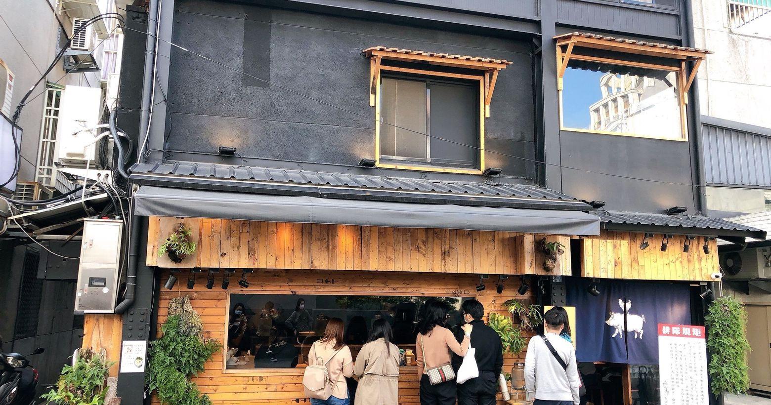 大同區✿進駐中山站的隱家拉麵 從裝潢到口味給你最深刻的印象永遠記得小時候第一次出國在日本讀書的哥哥,