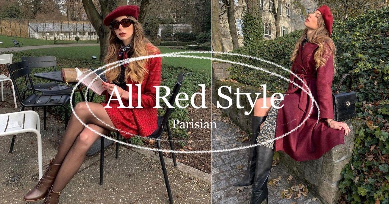 《過年見長輩紅色穿搭》手把手教妳法國女人是如何將紅色穿的優雅又有魅力!魅力值瞬間蹭蹭往上漲!最能代表