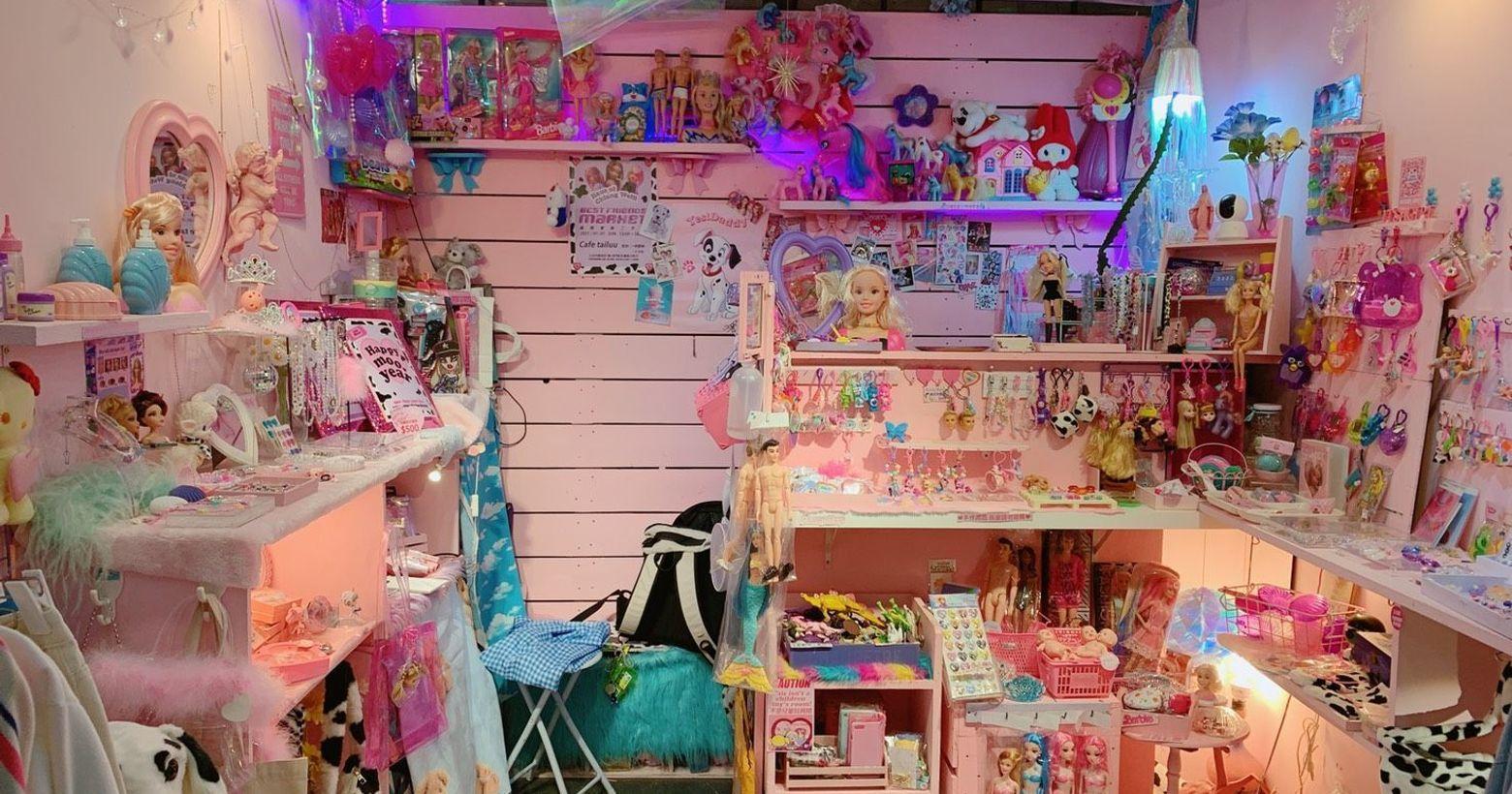 粉紅夢幻芭比小飾界  小天堂圓山花博假日的花博公園變身為遊樂場小朋友可以盡情的嬉鬧、奔跑、運動大朋友