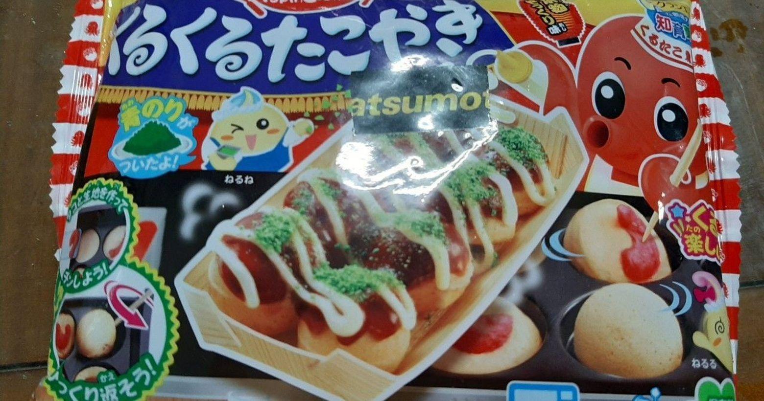 章魚燒食玩章魚燒食玩知育果子是日本很知名的仿作零食,深受很多小孩的喜愛。款式百百種,很容易讓爸媽遇到