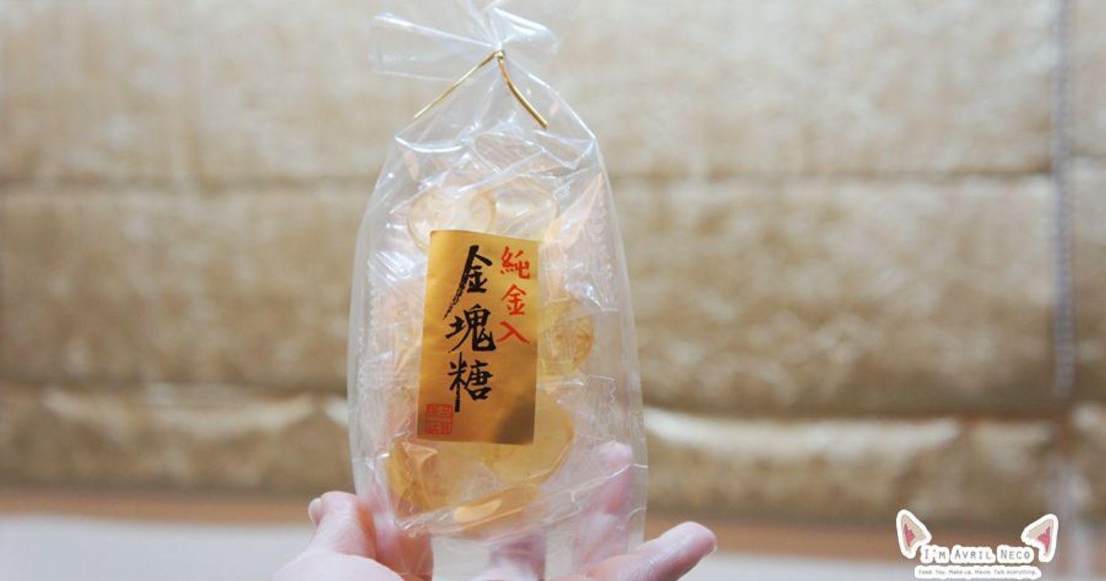 【零食】過年開金運!日本萬年堂 純金箔限量金塊糖過年現在還有人會在家裡擺上一盤零食嗎?記得小時候每年
