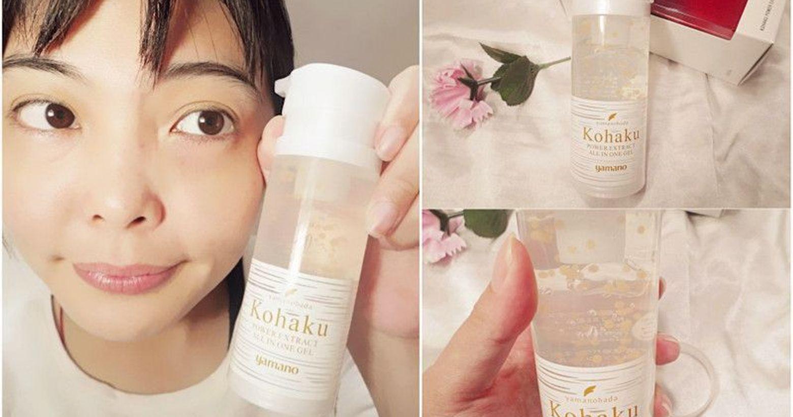 護膚 ░  日本美容界先驅-「山野愛子」創立品牌,yamano琥珀輕齡緊緻凝露原文網址我個人是很喜
