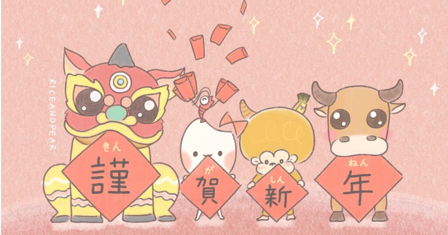 #看插畫學日文 - 來拜年#萊思與屁猴主題日文週這次的主題是🎊#賀年賀正/