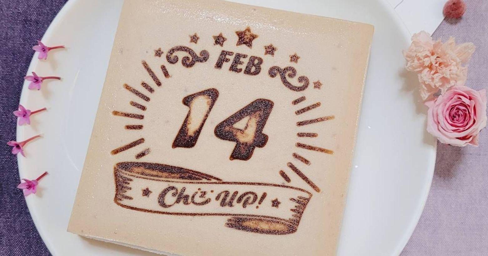 情人節ChizUP! 日曆蛋糕慶祝專屬節日更有意義!情人節終於收到情書了嗎⁉️並沒有……雖然很美但那