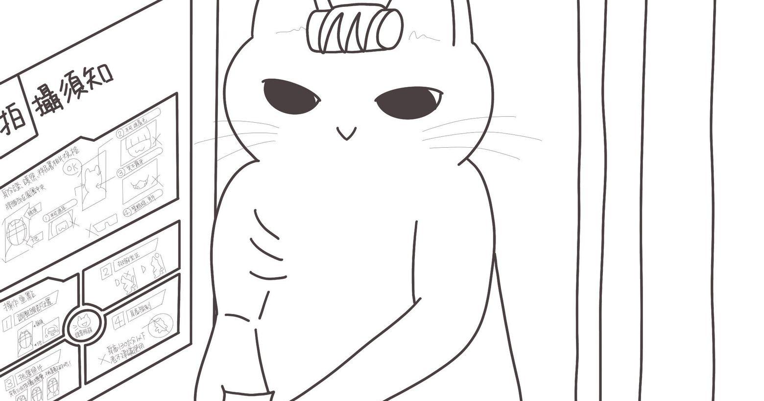13_今天是「貓之日」喜歡我的插圖嗎?&
