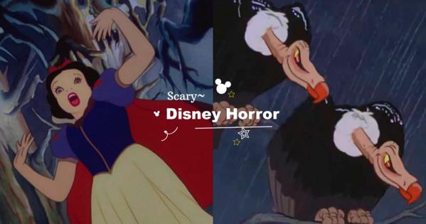 這根本是童年陰影!盤點6大「微恐怖」的迪士尼電影畫面,確定是給小孩看的?